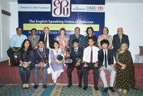 ESUP holds annual competition