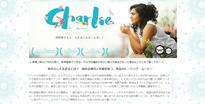 Dulquer Salmaan-Parvathy's 'Charlie' to be released with Japanese subtitles in May; bookings open