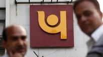 Why PNB needs detectives?