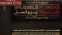 NEW ISIS VIDEO: Trump clip, Brussels boast, new threats