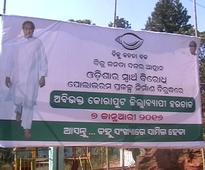 BJD to protest Polavaram tomorrow