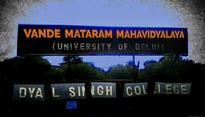 Teachers & Akali Dal oppose renaming Dyal Singh College (evening) to Vande Mataram Mahavidyalaya