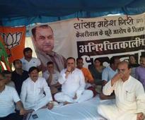 Maheish Girri celebrates Yoga day outside Kejriwal's house