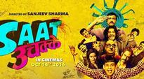 Saat Uchakkey movie review: When gods co-exist with item numbers