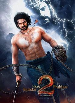 Baahubali 2's first look revealed at MAMI