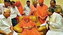 Karnataka: 109-year-old seer ill, in hospital