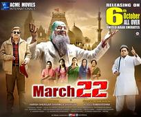 Dubai: 'March 22' to release in Gulf on Oct 6, Ananth Nag, Radhika to grace event