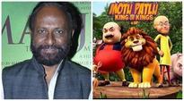 Children's films have rarely been successful, says Motu Patlu: King of Kings producer Ketan Mehta