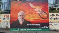 Demonetization: BJP leader kicks up controversy, puts up posters showing Modi being blessed by Bal Thackeray