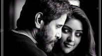 Dhruva Natchathiram teaser: Vikram's cool quotient in this spy-thriller is its high point. Watch Video