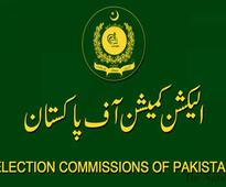 ECP declares  NA-101 as vacant