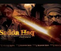 Supreme Court lifts ban on Punjabi movie Sadda Haq