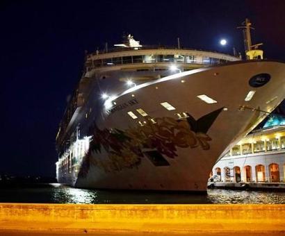 Cruise tourism to generate Rs 355 bn: Gadkari