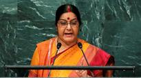 Sushma Swaraj UNGA speech: full text