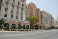 Central Bank of Oman announces OMR150m bond issue