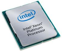 Intel Launches New Intel Xeon Scalable Processors