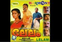Is Suresh Gopi's Lelam sequel on the cards?