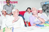 RJD leaders skip socialist unity event