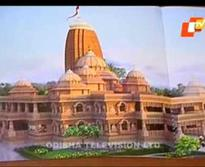 Foreign hand behind proposed ISKCON temple at Puri: BJP