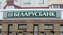 Central bank inclined towards selling less than 25% of Belarusbank's shares