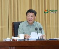 Xi calls for further armed forces reform