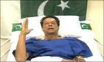 Imran to be discharged Wednesday