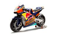 Track-spec KTM RC16 will be launched in 2018