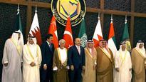 GCC Designate FETO A Terrorist Organization