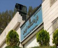 The List Of Over 70 Political Prisoners In Evin Prison