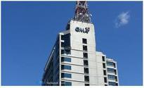 GMA declares P1.944-billion cash dividend