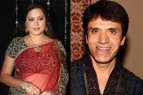 Surbhi Tiwari and Sooraj Thapar in Kavita Barjatya's next