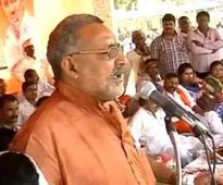 BJP candidate Giriraj Singh, accused of hate-speech, gets anticipatory bail