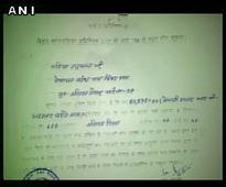 'Oh My God!' in real life? Lord Hanuman levied property tax of Rs 4.33 lakh