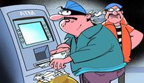 21 lakh looted from ATM in Karnataka