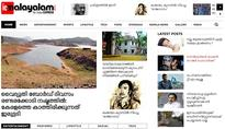 After Malayalam, Indian Express will launch sites in Tamil, Telugu, Kannada and Bengali next