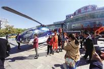 New aircraft emergency rescue base to be built in Baotou