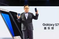 Samsung scores big profit gain in phones with leaner, sooner approach