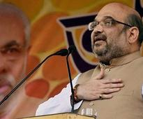 If BJP voted to power in UP it will ensure development of state: Amit Shah