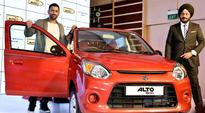 Maruti Suzuki launched Dhoni inspired Alto special edition