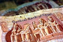 Gulf investors buy stake in unit of Egypt's largest lender