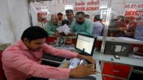 Indian Bank revises interest rates