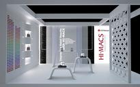 LG Hausys to show design possibilities at Retail Design Expo 2016