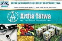 Artha Tatwa Director under 4-day remand of ED