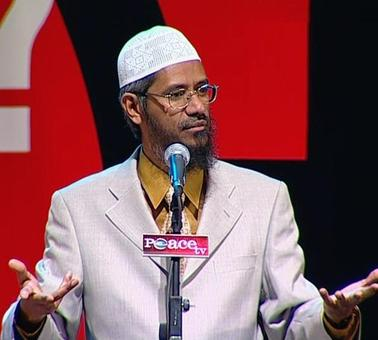 SP MLA Abu Azmi's trust takes over Zakir Naik's school