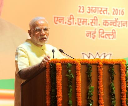 Modi reminds BJP cadre: Nationalism is our identity