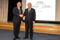 Japanese manufacturers Toyota and Suzuki mull partnership