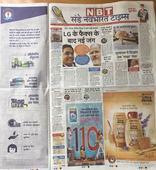 Navbharat Times helps Delhi fight Dengue through awareness campaign