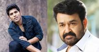 Junior Allu to make his debut with Mohanlal