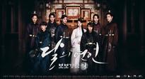 Moon Lovers Scarlet Heart Ryeo renewal update: SBS to replace Lee Joon-gi and Lee Ji-eun a.k.a IU?