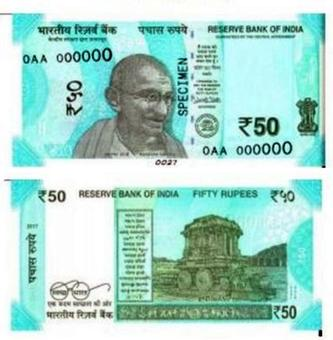 RBI to launch new Rs 50 note